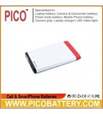 New Li-Ion Rechargeable Replacement Battery for Rim Blackberry 7100 7100G 7100i 7100R 7100T 7100V 7100X 7130e 7105 7105t PDAs and Smartphones BY PICO