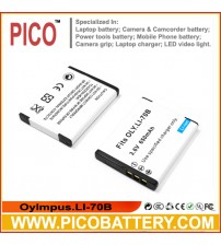 Olympus PS-BLM5 BLM-5 BLM5 Li-Ion Rechargeable Replacement Digital Camera Battery BY PICO